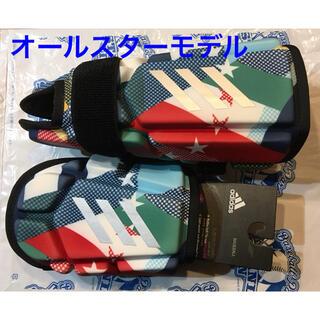 アディダス(adidas)のアディダス エルボーガード&シンガード(防具)