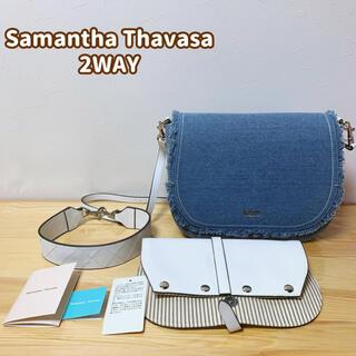 Samantha Thavasa - ★美品★サマンサタバサ★2WAY★フラップ★ショルダーバッグ★