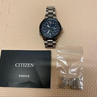 CITIZEN - 逆輸入 海外版 シチズン Promaster  BJ7006-56L