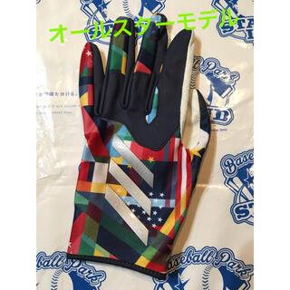 アディダス(adidas)のアディダス 守備用手袋(防具)