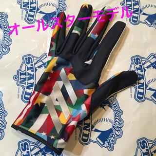 アディダス(adidas)のアディダス 守備用手袋 (防具)
