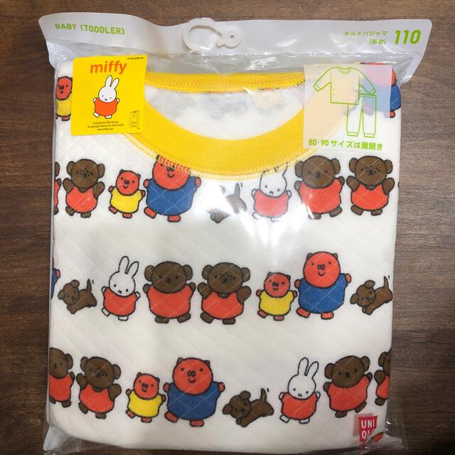 UNIQLO(ユニクロ)のユニクロ ミッフィーキルトパジャマ110cm キッズ/ベビー/マタニティのキッズ服女の子用(90cm~)(パジャマ)の商品写真