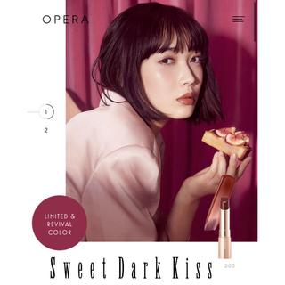 OPERA - 新品未開封<限定色>オペラリップティント