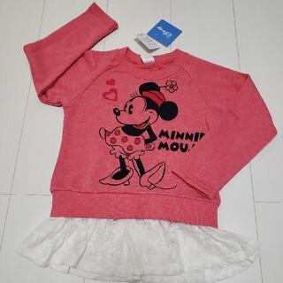 ミニーマウス - 新品タグ付きミニーマウスチュール付きトレーナー110センチミニーちゃん
