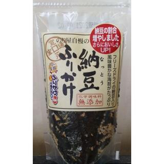 """""""@seven様 専用"""" ◆クーポン消化に是非◆ 納豆ふりかけ 40g(その他)"""