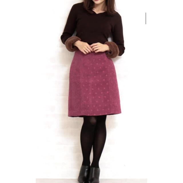 PROPORTION BODY DRESSING(プロポーションボディドレッシング)の◇新品◇ プロポーション ボディドレッシング スカート レディースのスカート(ひざ丈スカート)の商品写真