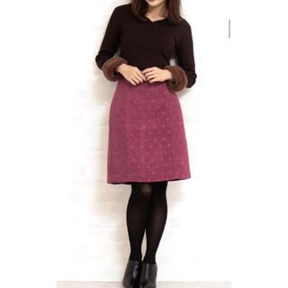 PROPORTION BODY DRESSING - ◇新品◇ プロポーション ボディドレッシング スカート