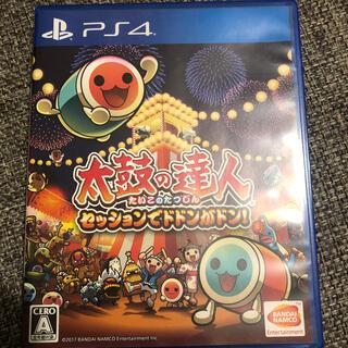 PlayStation4 - 太鼓の達人 セッションでドドンがドン! PS4