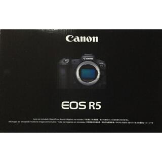 Canon - キヤノンEOS R5
