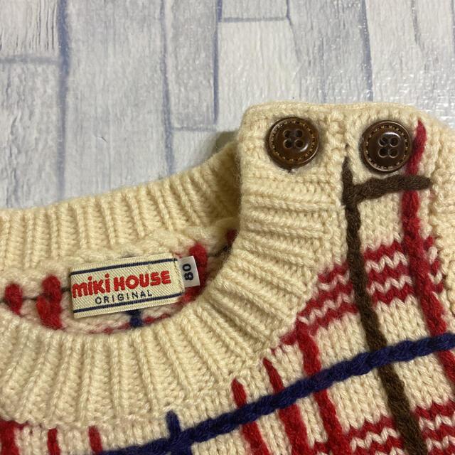 mikihouse(ミキハウス)の【お値下げ中】 ミキハウス ニット ベスト 80 キッズ/ベビー/マタニティのベビー服(~85cm)(ニット/セーター)の商品写真