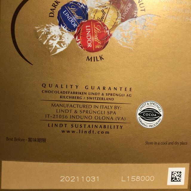 Lindt(リンツ)の🍍リンツ リンドール チョコレートセット🍍【72個】🍍 食品/飲料/酒の食品(菓子/デザート)の商品写真