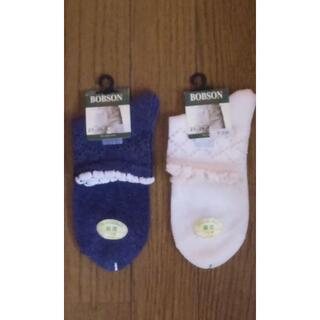 ボブソン(BOBSON)のBOBSON 靴下 2個セット(ソックス)