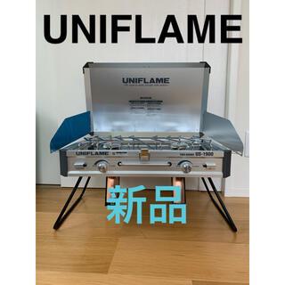 ユニフレーム(UNIFLAME)のUNIFLAME ツインバーナー キャンプ ガスコンロ 焚き火 キッチン(調理器具)
