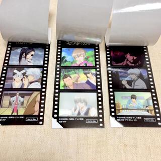 集英社 - 新品 劇場版 銀魂 THE FINAL 特典 フィルム風シール 三種セット