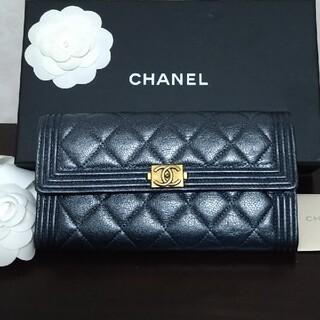 CHANEL - ❤極美品 レア CHANEL 財布 ヴィトン グッチ Dior好きにも