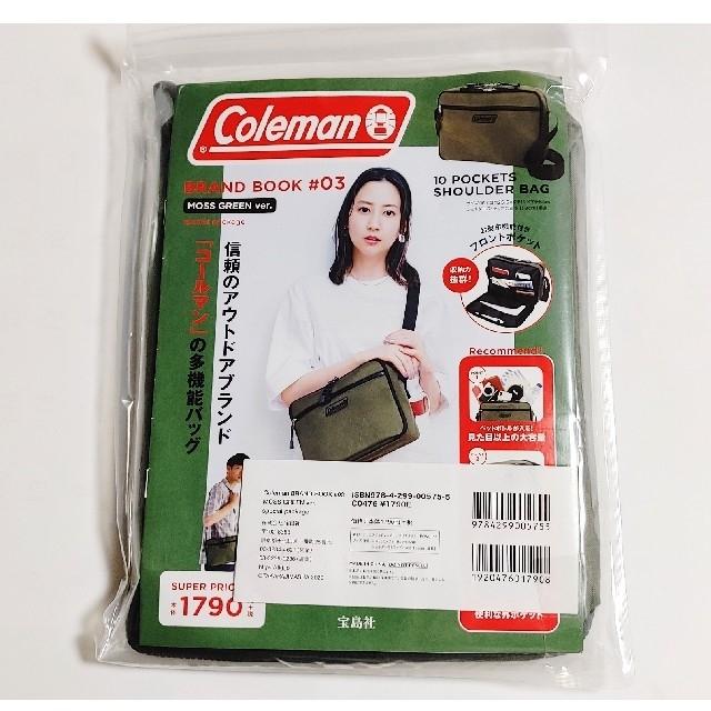Coleman(コールマン)のColeman  MOSS GREEN ver. 付録 10ポケットショルダー メンズのバッグ(ショルダーバッグ)の商品写真