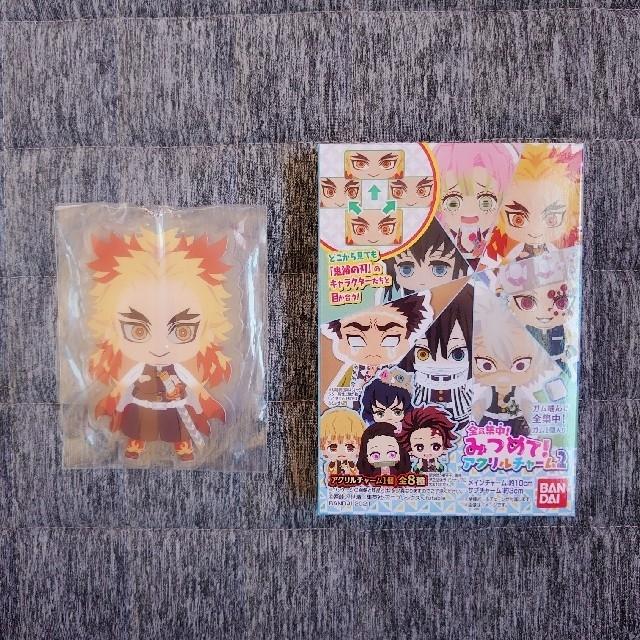 BANDAI(バンダイ)の✽鬼滅の刃✽みつめて!アクリルチャーム2✽煉獄杏寿郎✽ エンタメ/ホビーのおもちゃ/ぬいぐるみ(キャラクターグッズ)の商品写真