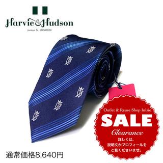 【新品】Harvie & Hudson ネクタイ 日本製 レジメンタル柄 NV