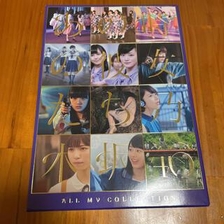 乃木坂46 - 乃木坂46 MV集 あの時の彼女たち Blu-ray
