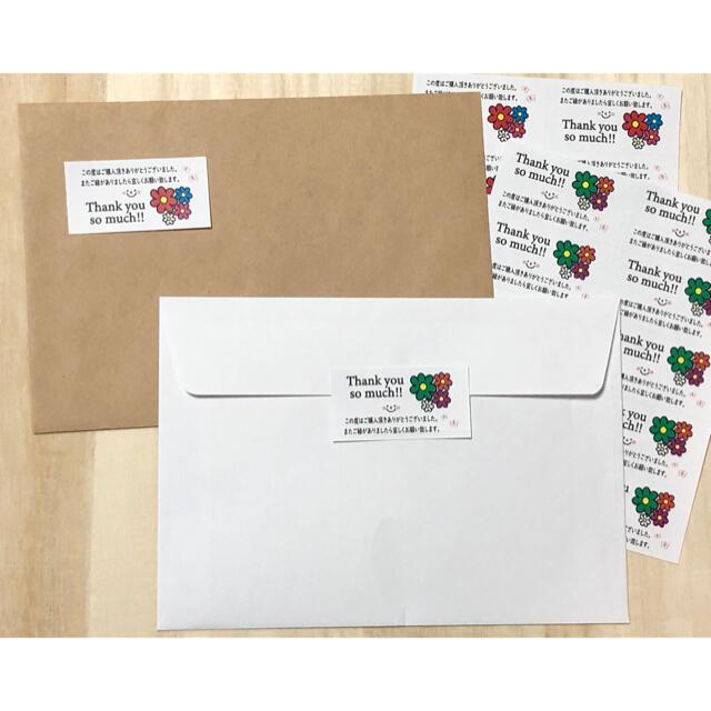 サンキューシール*T8 カラフルフラワー 120枚 ハンドメイドの文具/ステーショナリー(その他)の商品写真