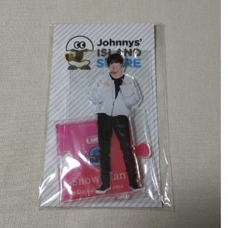 Johnny's - 佐久間大介アクリルスタンド アクスタ 第1弾 Snow Man