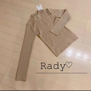 レディー(Rady)の【送料込み】Rady♡肩出しニット(ニット/セーター)