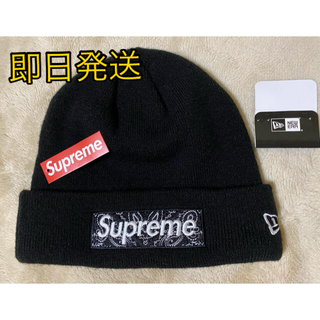 Supreme - Supreme Bandana Box Logo Beanie