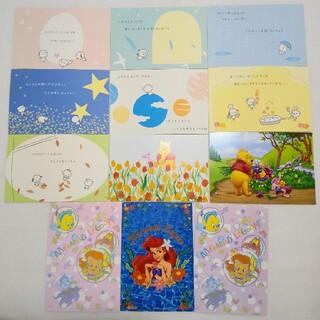 クマノプーサン(くまのプーさん)のポストカード 12枚セット(使用済み切手/官製はがき)