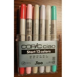 コピックチャオ スタート12色セット(ケースなし)(カラーペン/コピック)