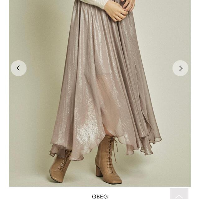 Lily Brown(リリーブラウン)のリリーブラウン♡ レディースのスカート(ロングスカート)の商品写真
