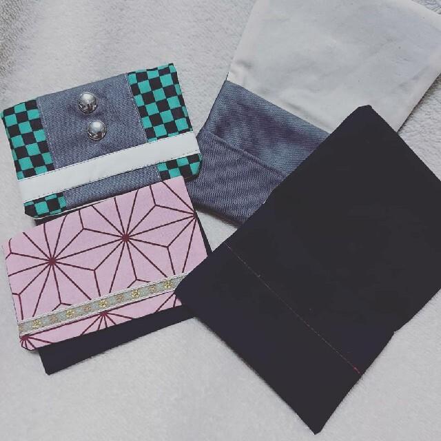 移動ポケット 女の子 麻の葉 ハンドメイドのキッズ/ベビー(外出用品)の商品写真
