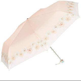 PAUL & JOE - PAUL&JOE ポールアンドジョー 雨天兼用折りたたみ傘