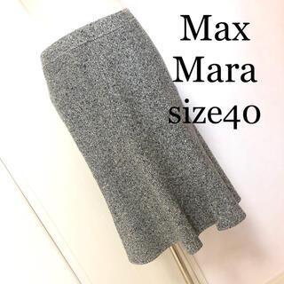 マックスマーラ(Max Mara)のマックスマーラ  Max Mara  ツイードスカート size 40 裾フレア(ロングスカート)