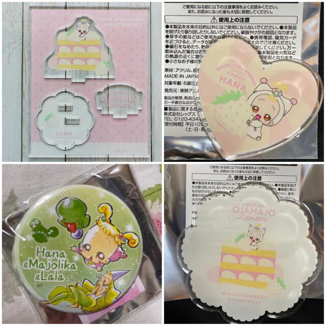 おジャ魔女どれみ ハナ セット エンタメ/ホビーのアニメグッズ(バッジ/ピンバッジ)の商品写真