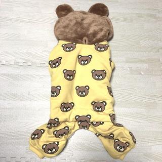 DOG DEPT - ペット服・犬服・わんちゃん洋服・つなぎ・くま・ベア・ボア・ペット用品・