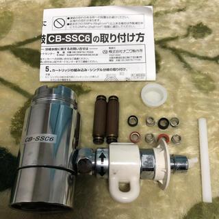 トウトウ(TOTO)の食洗機 cb-ssc6 分岐水栓(食器洗い機/乾燥機)