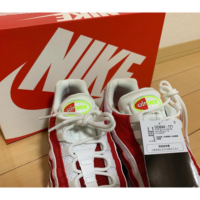 NIKE(ナイキ)のエアマックス95 28.5 マリンデイ メンズの靴/シューズ(スニーカー)の商品写真