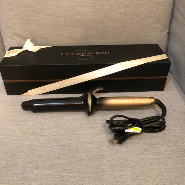 Lumiere Blanc(リュミエールブラン)のバイオプログラミング ヘアビューロン 4D Plus カール L 34.0mm スマホ/家電/カメラの美容/健康(ヘアアイロン)の商品写真
