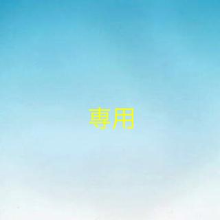 【美品】レキップヨシエイナバ カシミヤ100% ロングコート