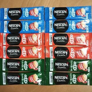 Nestle - スティックコーヒー ネスカフェ エクセラ ふわラテ 3種