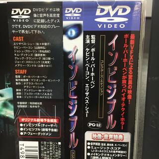 洋画 DVD インビジブル 中古(外国映画)