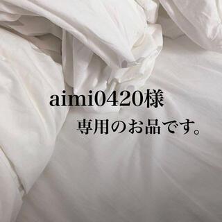 ※aimi0420様専用※(トレーナー/スウェット)
