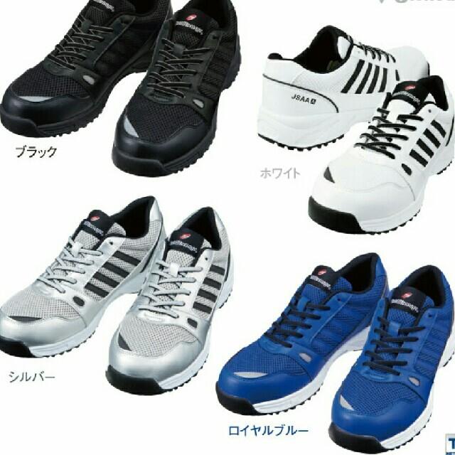 新品・安全靴・安全スニーカー セーフティスニーカー 靴 ひも 紐 先芯入り メンズの靴/シューズ(その他)の商品写真