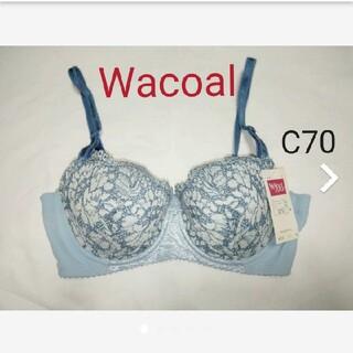 Wacoal - ワイヤー ブラジャー ブルーレース C70 ワコール