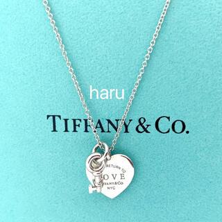 Tiffany & Co. - TIFFANY&Co. ティファニーラブハートタグキーペンダント