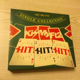 キスマイフットツー(Kis-My-Ft2)のHIT!HIT!HIT! ヒットヒットヒット キスマイ シングルコレクション(ポップス/ロック(邦楽))
