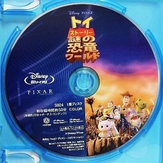 トイ・ストーリー - 新品未使用♡ディズニー/トイ・ストーリー6作品 Blu-rayセット&正規ケース