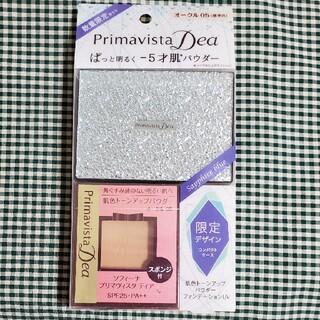 Primavista - プリマヴィスタディア ファンデーション