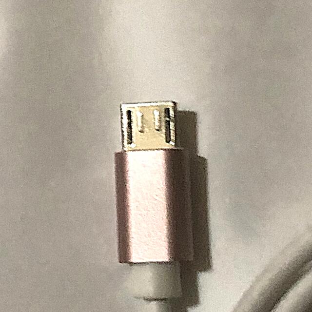 アンドロイド用 充電器 スマホ/家電/カメラのスマートフォン/携帯電話(バッテリー/充電器)の商品写真
