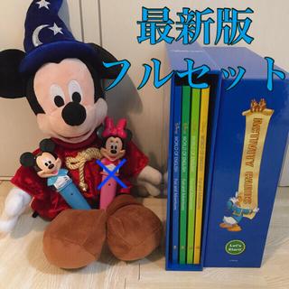 Disney - ミッキーマジックペンアドベンチャーセット dwe ディズニー英語システム